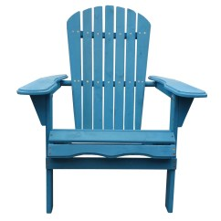 Wayfair Adirondack Chairs Office You Kneel On Breakwater Bay Albia Chair Ca