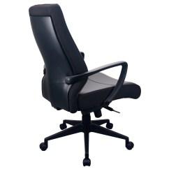 Tempur Pedic Office Chair Tp4000 Reviews Baby Portable High Fabric Leather Executive Wayfair