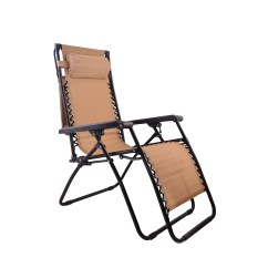 Zero Gravity Lawn Chair Canada Headrest Covers Suppliers Famiscorp Beach Patio Wayfair Ca