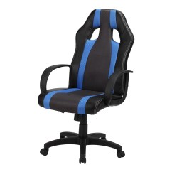 Computer Chair With Arms Seat Pads Ikea 1home Mesh Desk And Reviews Wayfair Co Uk