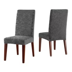 Dining Room Chair Covers Amazon Patio Furniture Lounge Sure Fit Stretch Jacquard Damask Slipcover