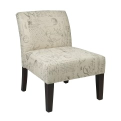 Ave Six Chair Comfortable Chairs For Reading Laguna Fabric Upholstered Slipper And Reviews