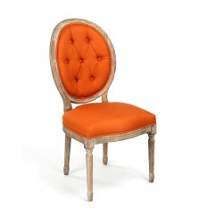 Madeleine Side Chair Review Cover Rentals Uk Zentique Inc Medallion And Reviews Wayfair