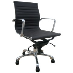 Office Chair Base Sun Lounge Creative Images International Low Back Leatherette