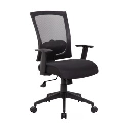 Office Chair With Adjustable Arms Egg Stand Australia Boss Products High Back Mesh