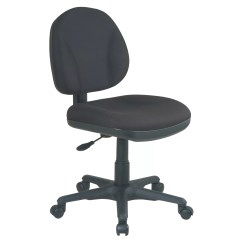 Ergonomic Chair Without Arms Comfy With Ottoman Office Star Sculptured Low Back Task