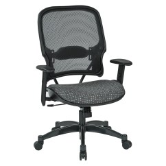 Mid Back Mesh Chair Car Seat Desk Conversion Office Star Space Seating
