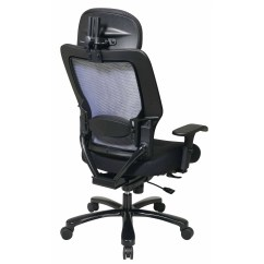 Office Chair Big And Tall Brown Wicker Chairs At Lowes Star Space Seating Mid Back Professional