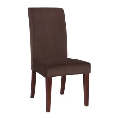Dining Chair Covers Velvet S Shaped Chairs Powell Slip Cover And Reviews Wayfair