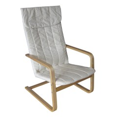 High Back Chairs With Arms Canvas Butterfly Chair Corliving Aquios Bentwood Arm And Reviews