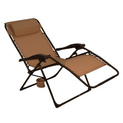Anti Gravity Lawn Chair Cracker Barrel Rocking Chairs Coupon Aura Outdoor Products Large And Reviews