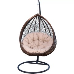 Swing Chair Wayfair Covers Uk Luton Abbyson Living Sonoma And Reviews