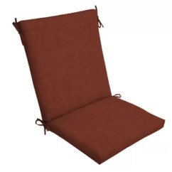 Lounge Chair Cushions Cheap Sash Ties Patio Furniture You Ll Love Wayfair Quickview