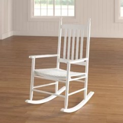 Small Rocking Chairs Restoration Hardware Egg Chair White Wayfair Quickview
