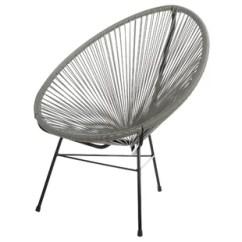 Metal Papasan Chair Wheelchair Cushions Walgreens Grey Accent Chairs You Ll Love Wayfair Quickview
