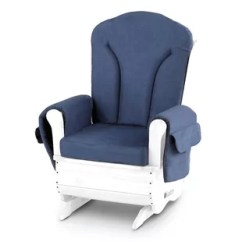 Baby Rocker Chair Office Chairs At Target Rocking Glider Wayfair Quickview