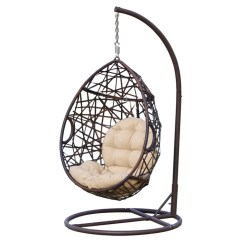 Swing Chair Pics Animal Print Accent Chairs Uk Mistana Destiny Tear Drop With Stand Reviews Wayfair