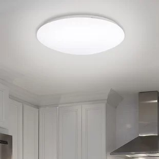 Led Kitchen Lights Wayfair Co Uk