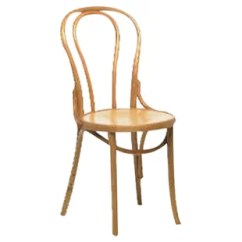 Bentwood Dining Chair Cover Hire Birmingham Uk Chairs Wayfair Co Quickview