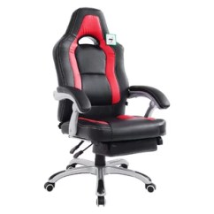 Outdoor Revolution Posture Xl Chair Ergonomic Recommendation Letter Gaming Chairs That You Ll Love Wayfair Digby Racing Reclining Office