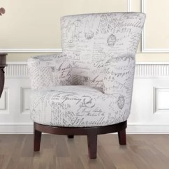 Swivel Living Room Chairs Mustard And Grey Wallpaper You Ll Love Wayfair Aldridge Armchair