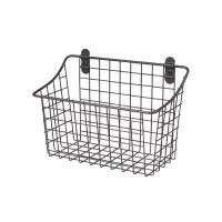 Wire Wall Mounted Baskets | Wayfair