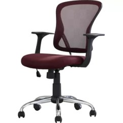 Office Chair Red Folding Ladder Chairs You Ll Love Wayfair Quickview