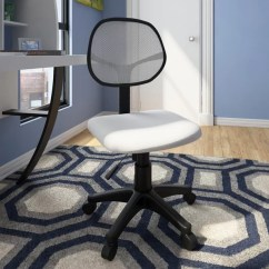 Chair Design Basics Rolling Parts Wayfair Mesh Office Reviews