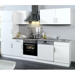 kitchen cabinets sets chair pads pantry units you ll love wayfair co uk quickview 0 apr financing