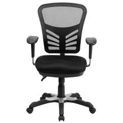 Mesh Task Chair Kohls Outdoor Chairs Billups Ergonomic Reviews Birch Lane
