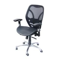 Desk Chair High 2 Table Patio Set Homcom Deluxe Ergonomic Back Mesh Reviews Wayfair
