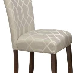 Parsons Chairs Swivel Bar Chair Longshore Tides Feldman Upholstered Reviews Wayfair
