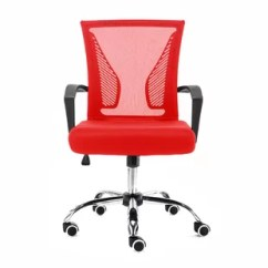 Office Chair Red Garden Recliner Chairs Argos You Ll Love Wayfair Quickview