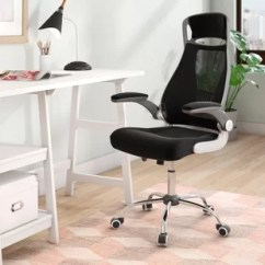 Big And Tall Desk Chairs Upholstered Club You Ll Love Wayfair Loesing Ergonomic Mesh Task Chair