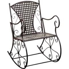 Cheap Rocking Chair Wheelchair Van Chairs Wayfair Co Uk Yvette