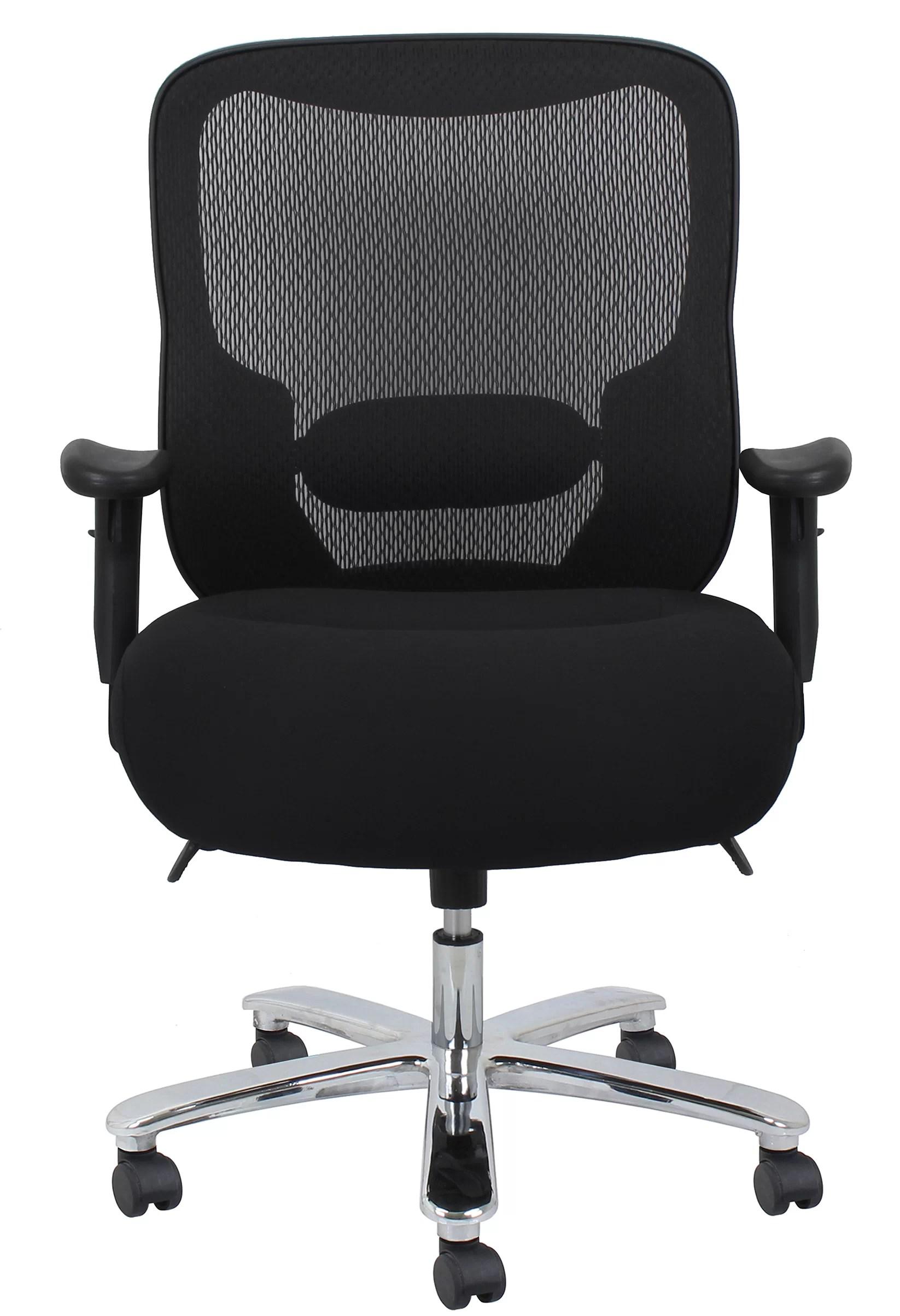 office chair high back soccer ball bean bag symple stuff gilliland mesh reviews wayfair