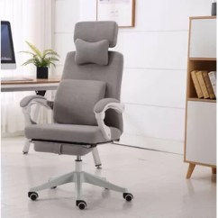 Desk Chair Footrest Office Chairs San Antonio With Wayfair Hounslow