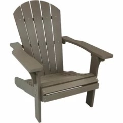 Wayfair Adirondack Chairs Wedding Chair Covers Wirral All Weather Quickview
