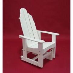 Trex Adirondack Rocking Chairs Chair Pads For Kitchen Glider Wayfair Traditional Plastic