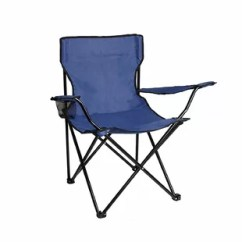 Folding Chair Fishing Pole Holder Painted Table And Chairs Uk Camping You Ll Love Wayfair Quickview