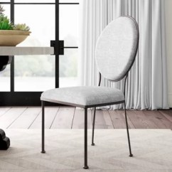 Oval Back Dining Room Chairs White Padded Folding French Chair Wayfair Cairo Upholstered