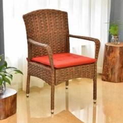 Resin Wicker Lounge Chairs Vintage Style Salon Wayfair Harbin Patio Dining Chair With Cushion