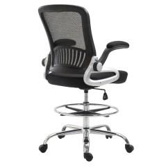 Mesh Drafting Chair Wheelchair Tennis Latitude Run Pinzon Wayfair