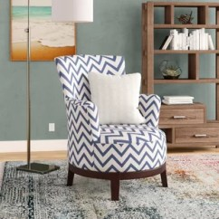 Swivel Chair In Living Room Costco Anti Gravity Chairs You Ll Love Wayfair Eris Armchair