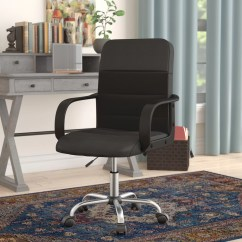 Leather Desk Chairs Armchair Sleeves Charlton Home Bischof Mesh Office Chair Reviews Wayfair