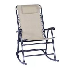 Foldable Rocking Chair Wall Hugger Recliner Chairs Uk Wood Folding Wayfair Quickview