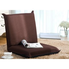 Foldable Cushion Chair Plus Size Outdoor Rocking Chairs Merax Multi Function Folding Floor And Reviews