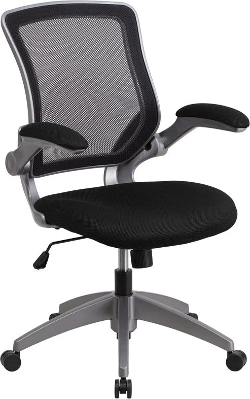 office chair adjustment levers broyhill dining room chairs symple stuff kruger mid back ergonomic mesh wayfair