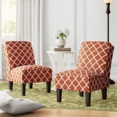 Brown Slipper Chair Isle Of Palms Beach Company Set 2 Chairs Wayfair Quickview