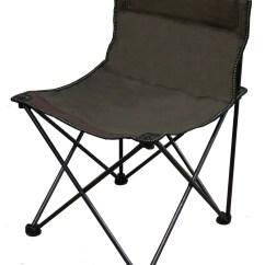 Armless Folding Chair Knoll Office Manual Ore Furniture Portable Camping Wayfair
